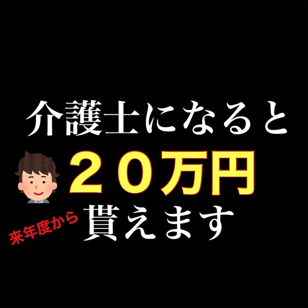 f:id:hareoku:20201003202818j:image