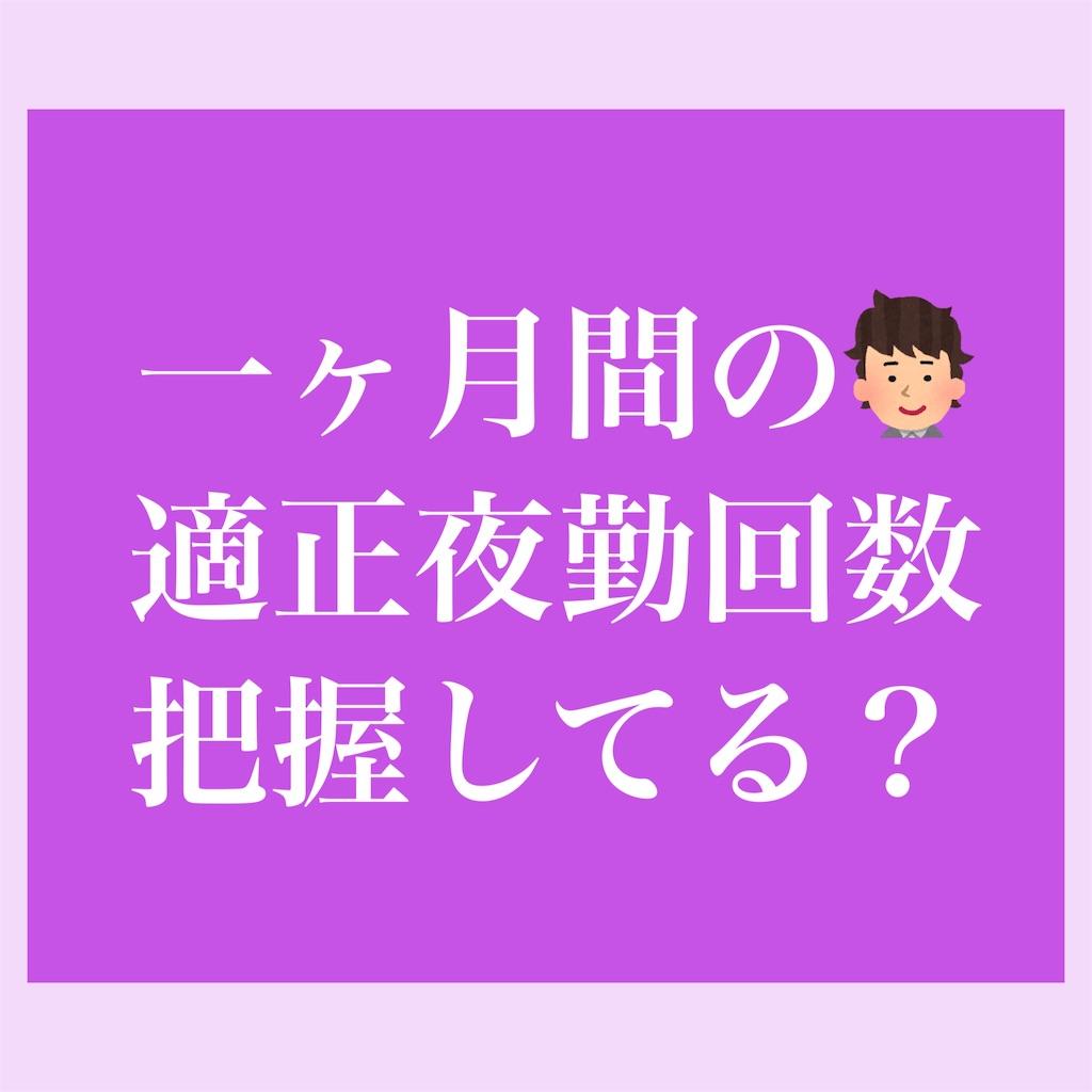 f:id:hareoku:20201005195542j:image