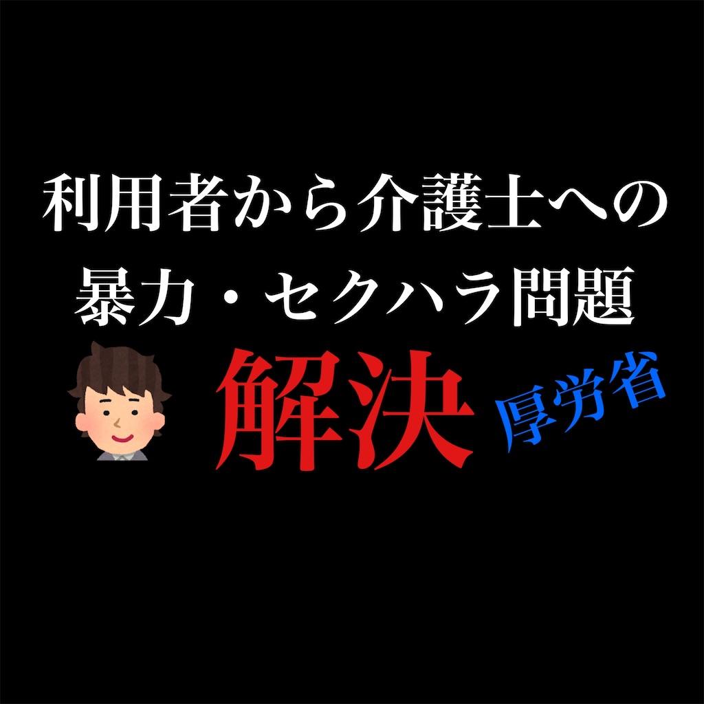 f:id:hareoku:20201007190014j:image