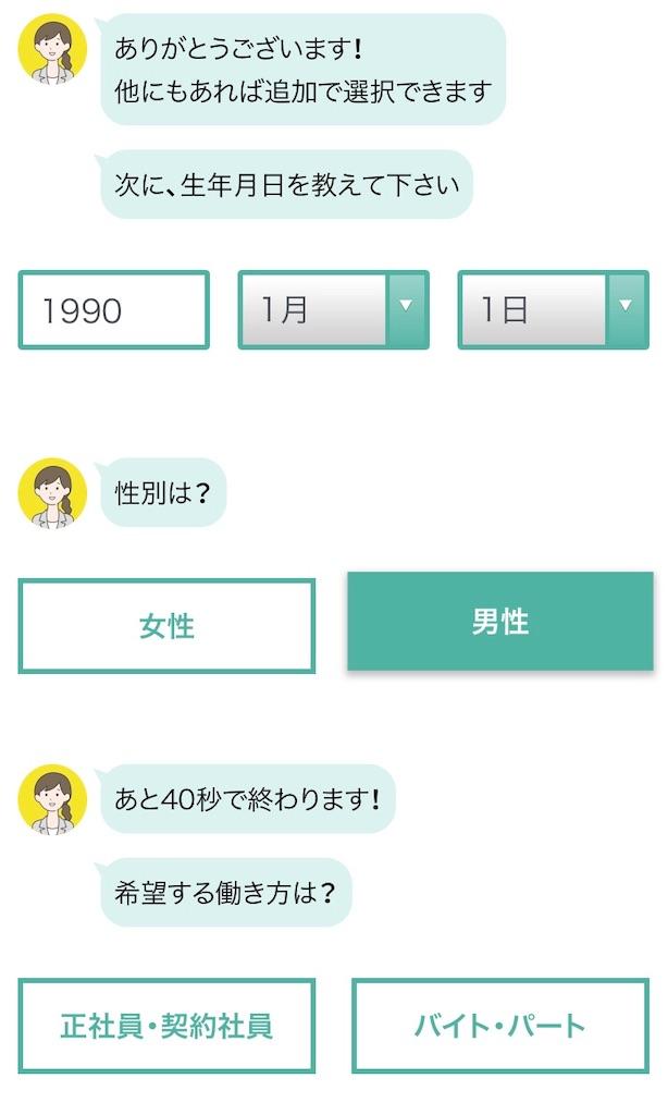 f:id:hareoku:20201014102513j:image