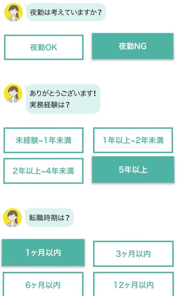 f:id:hareoku:20201014102520j:image
