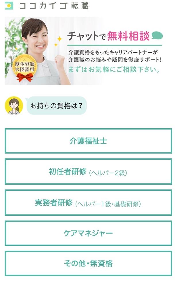 f:id:hareoku:20201014102527j:image