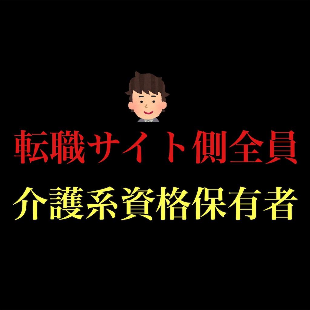 f:id:hareoku:20201014203849j:image