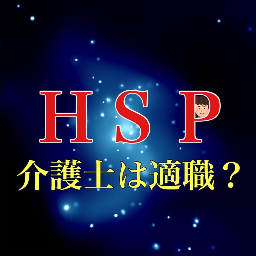 f:id:hareoku:20201019190034j:image