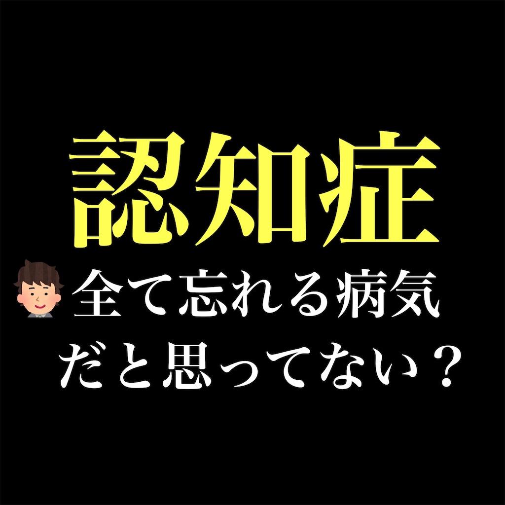 f:id:hareoku:20201022120423j:image
