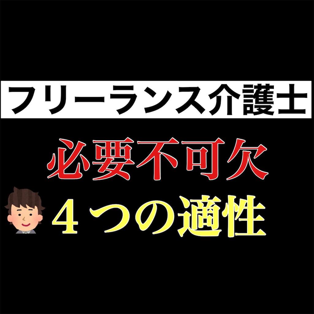 f:id:hareoku:20201024115126j:image
