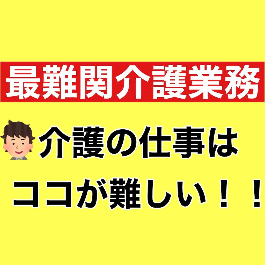 f:id:hareoku:20201027212521j:image
