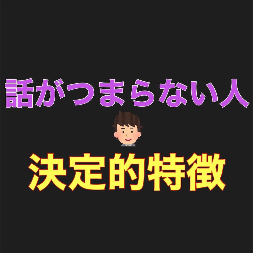 f:id:hareoku:20201029204231j:image