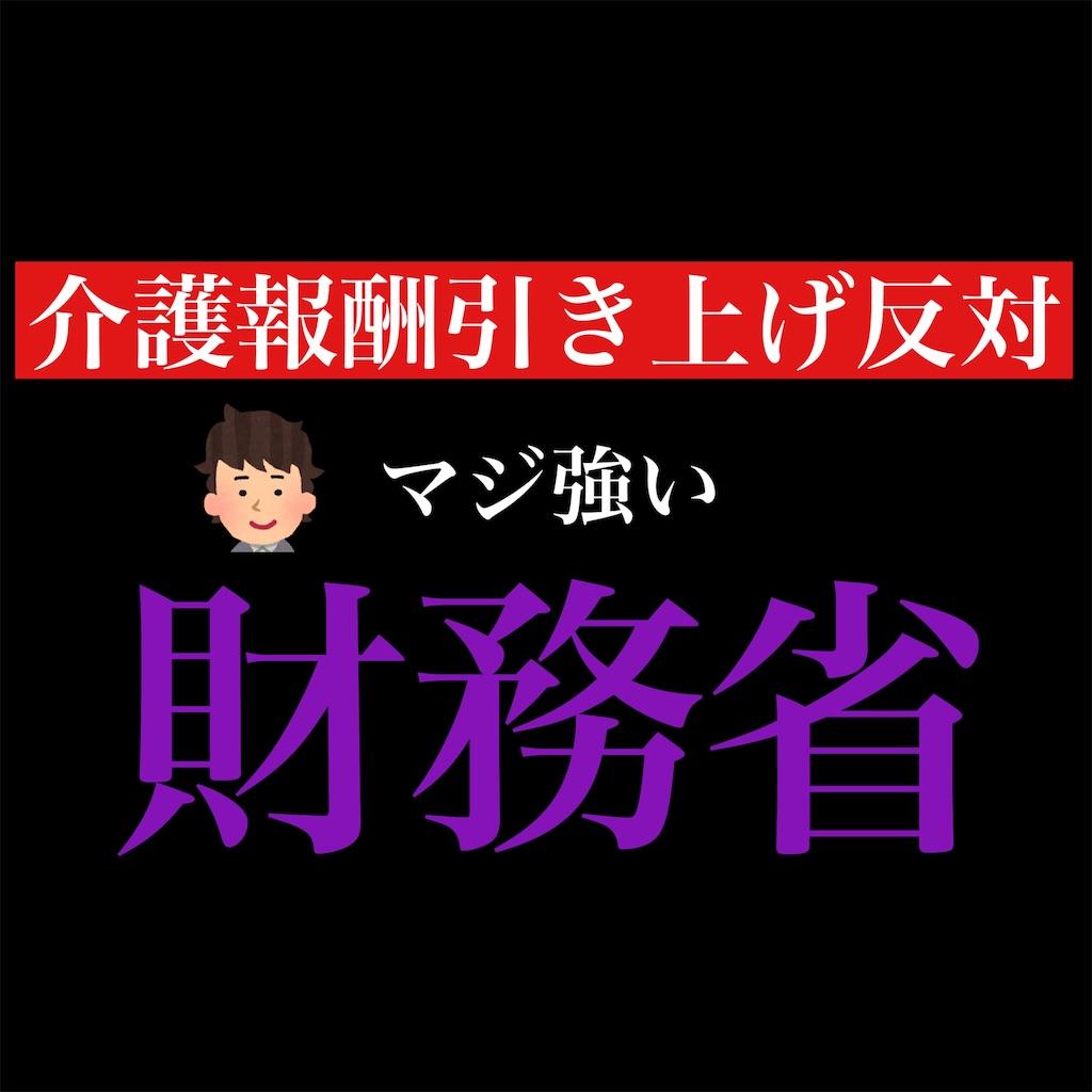 f:id:hareoku:20201103200612j:image