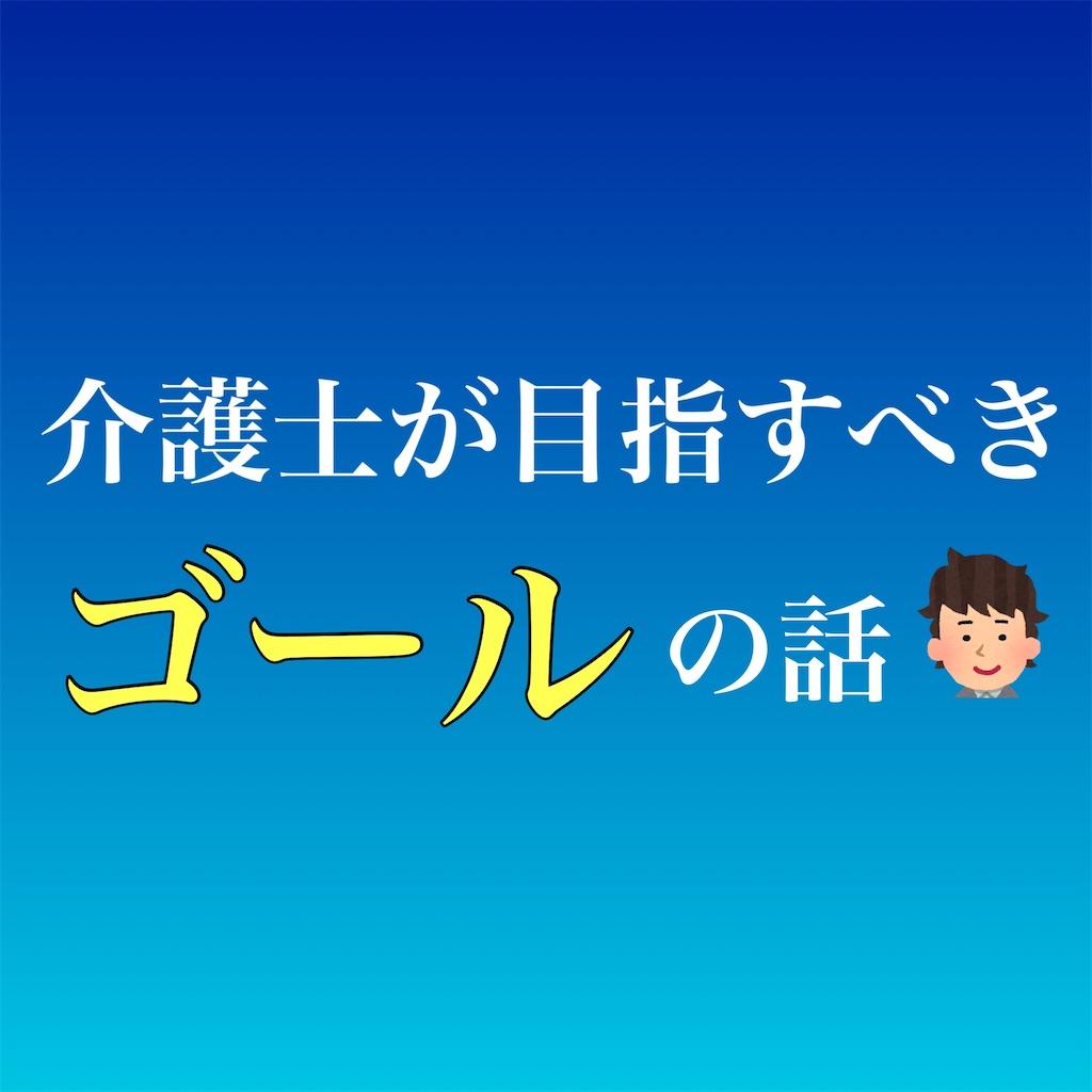 f:id:hareoku:20201105210549j:image