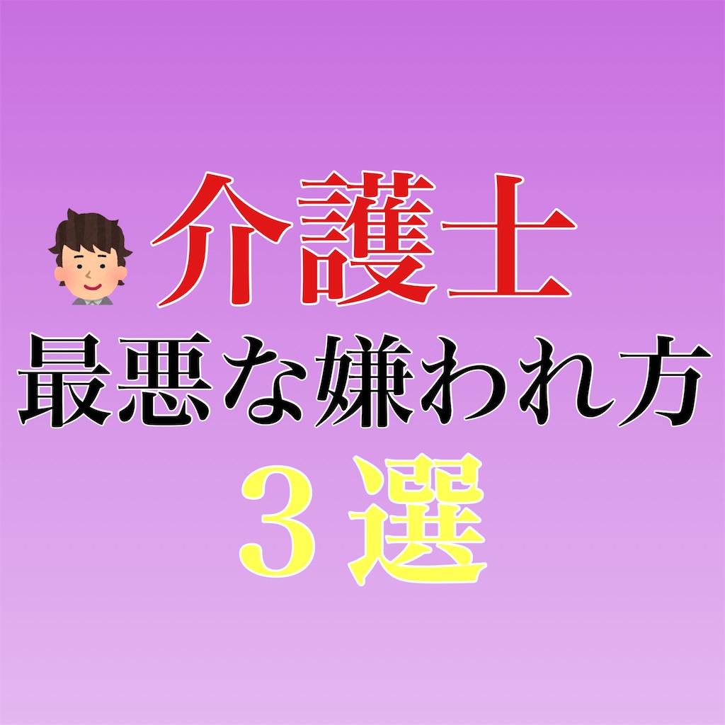 f:id:hareoku:20201107194716j:image
