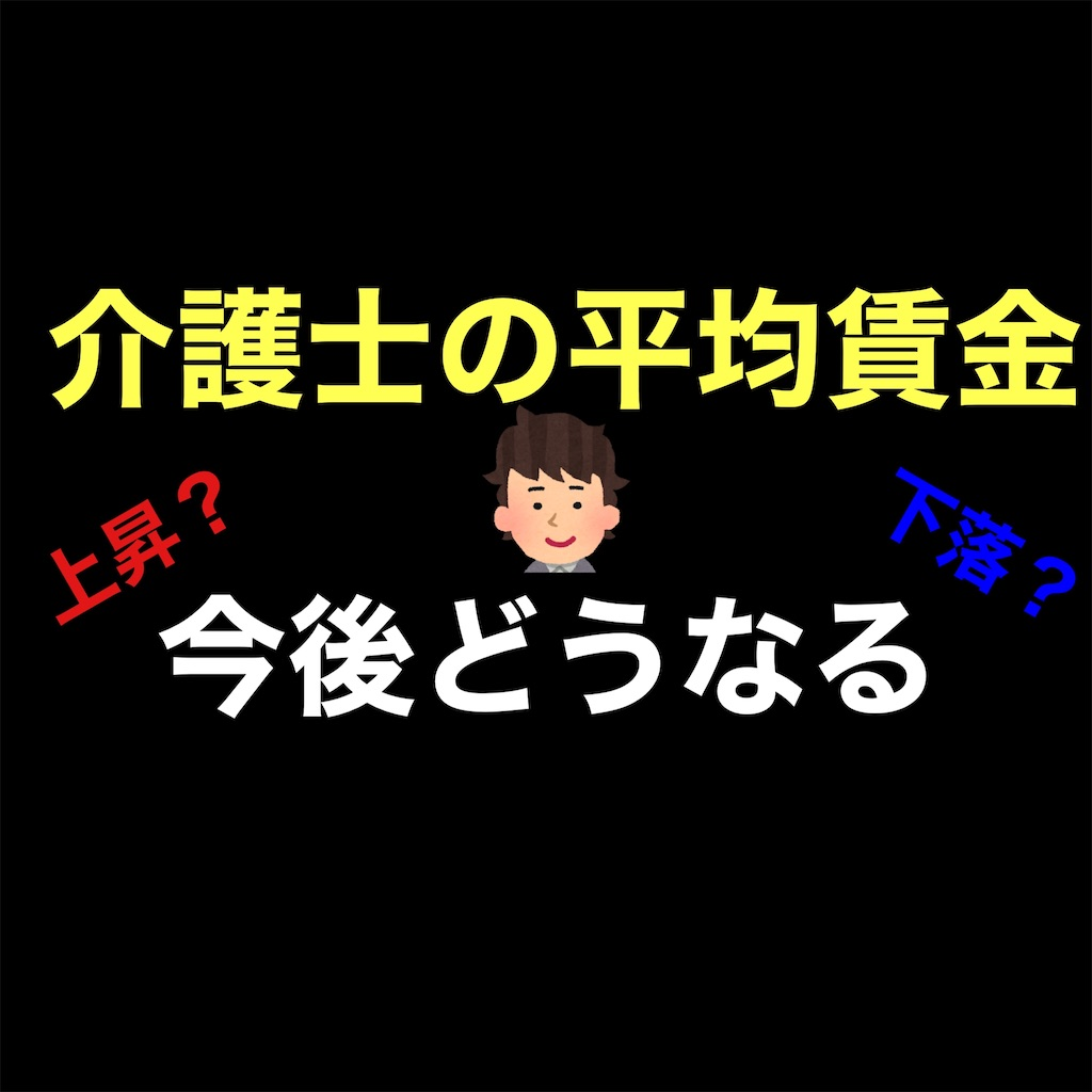 f:id:hareoku:20201110212703j:image