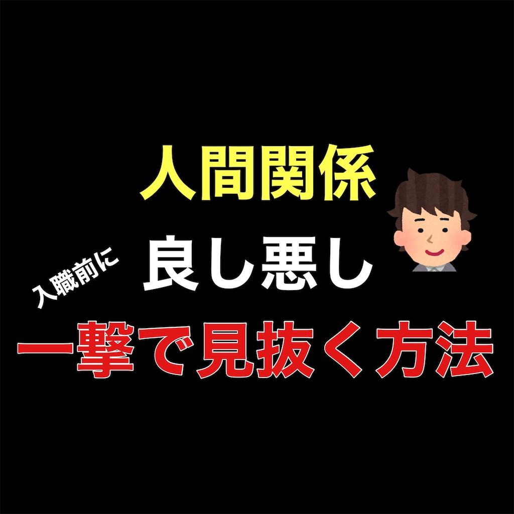 f:id:hareoku:20201117213512j:image