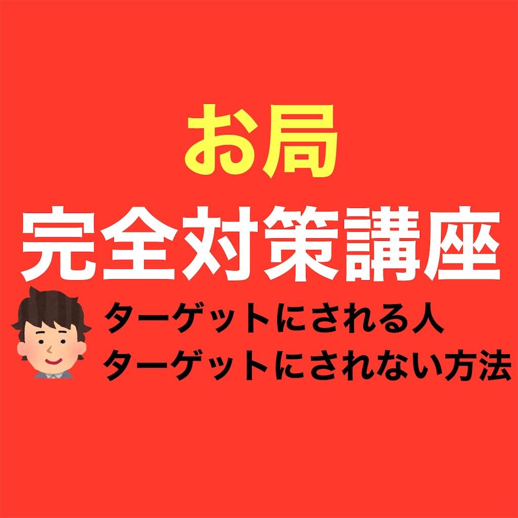 f:id:hareoku:20201119130009j:image