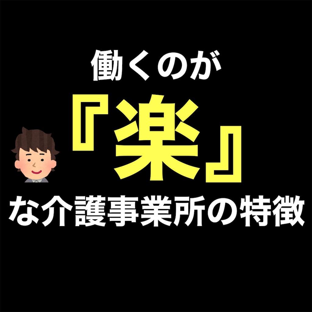 f:id:hareoku:20201121210118j:image