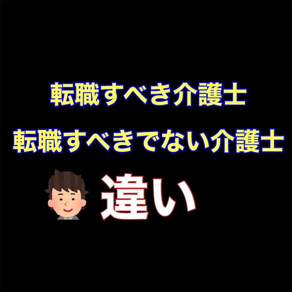 f:id:hareoku:20201125211944j:image
