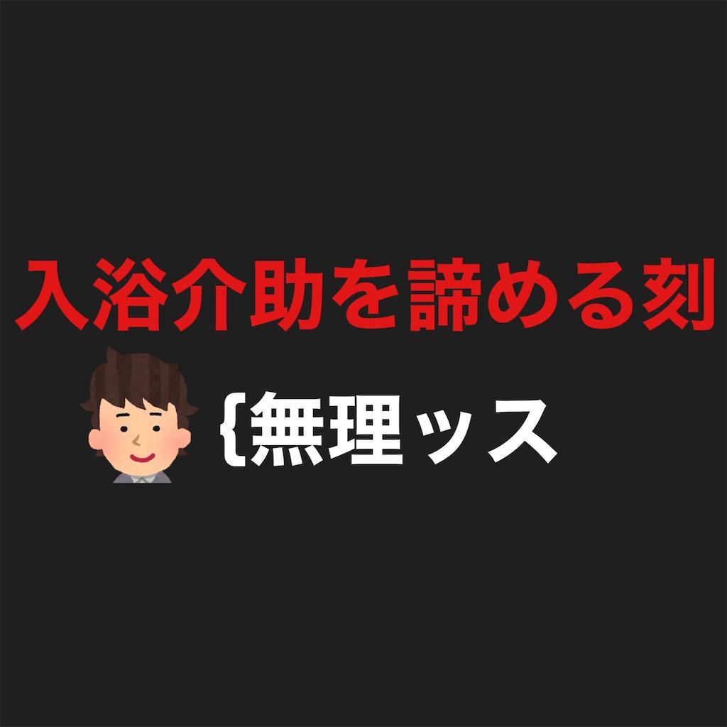 f:id:hareoku:20201126210205j:image