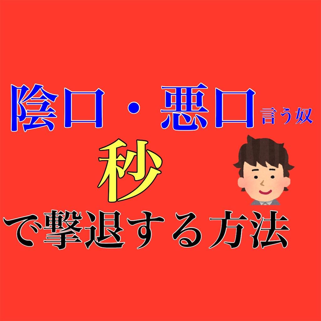 f:id:hareoku:20201128220812j:image