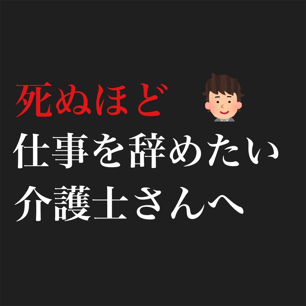 f:id:hareoku:20201130203411j:image