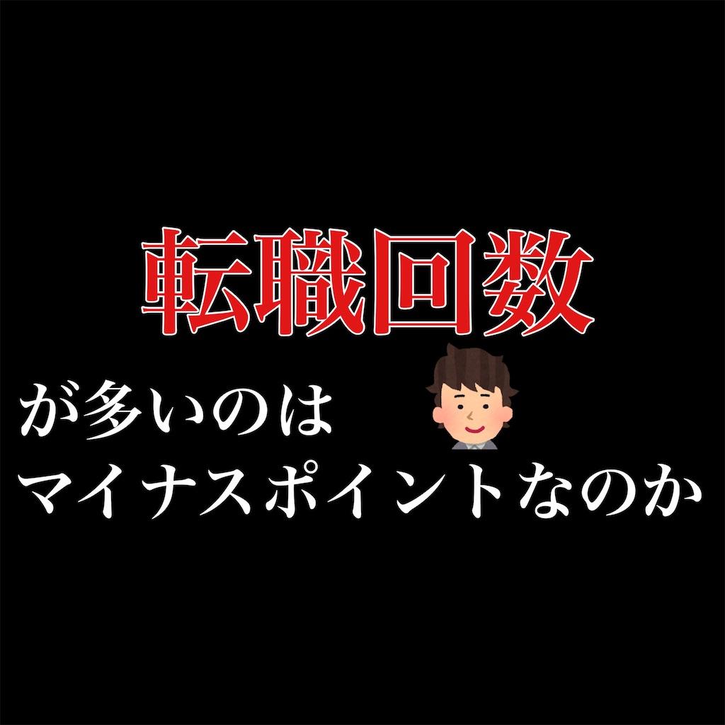 f:id:hareoku:20201203212733j:image