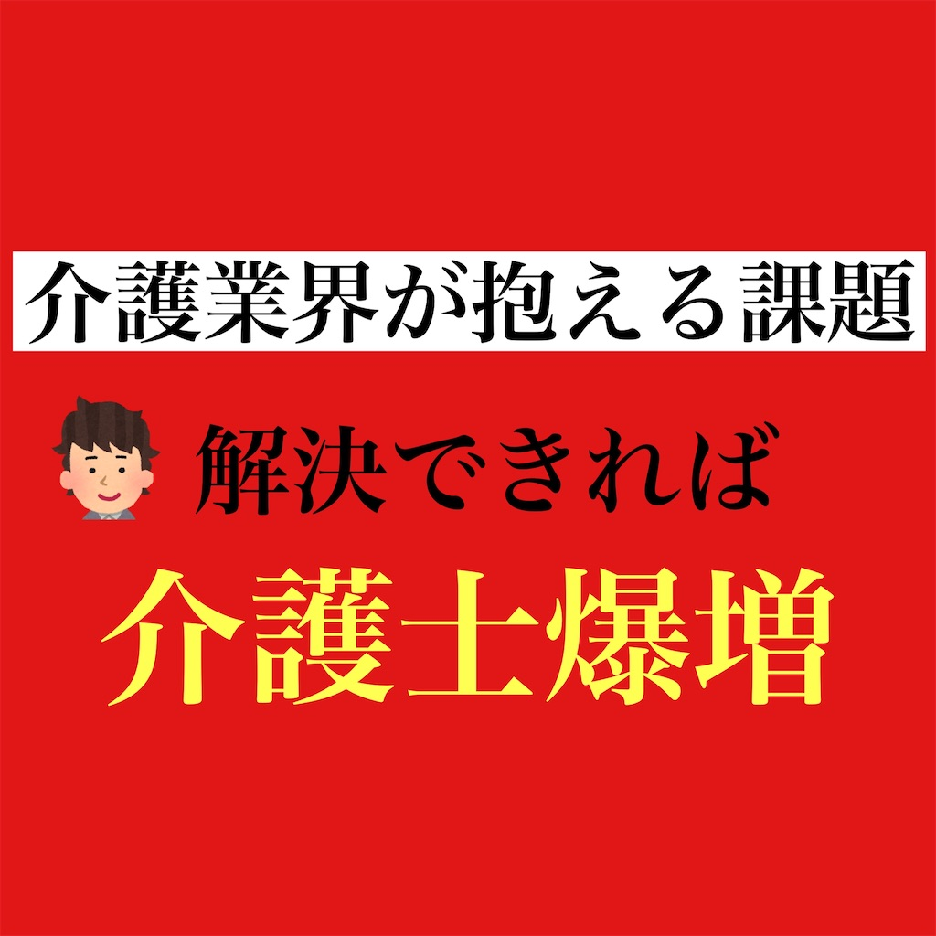 f:id:hareoku:20201205140353j:image