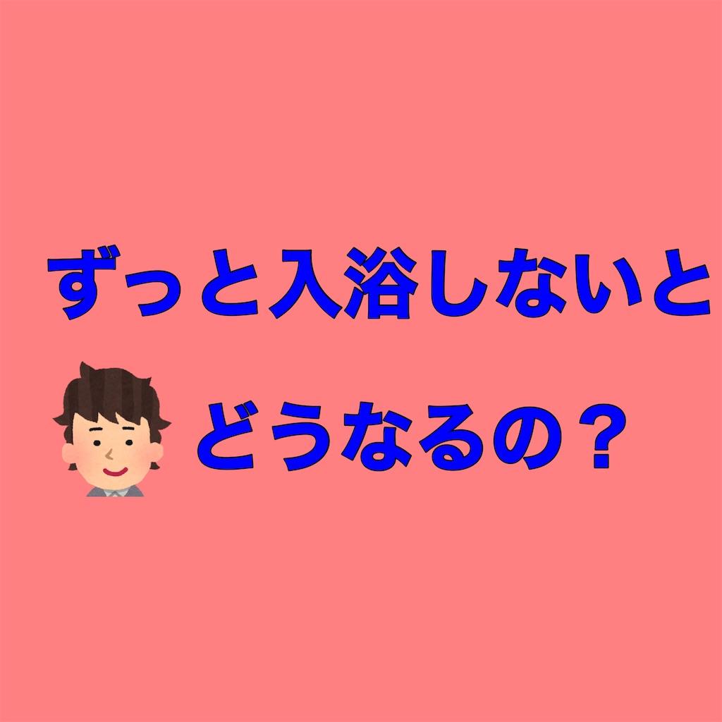 f:id:hareoku:20201208204951j:image