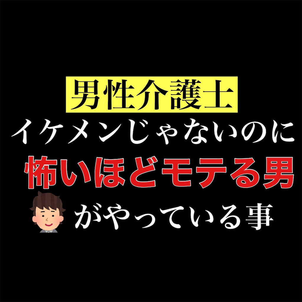 f:id:hareoku:20201210213741j:image