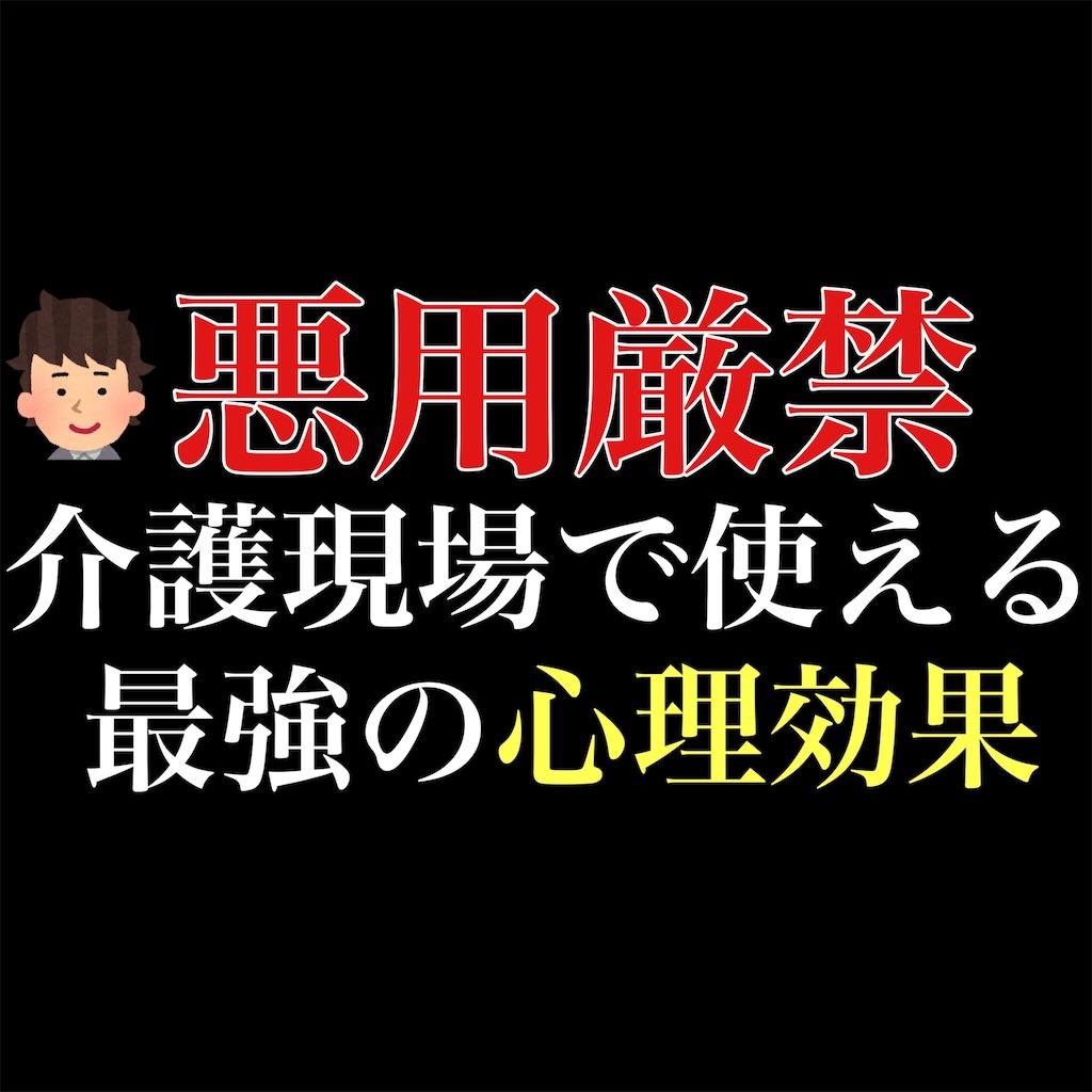 f:id:hareoku:20201212213229j:image