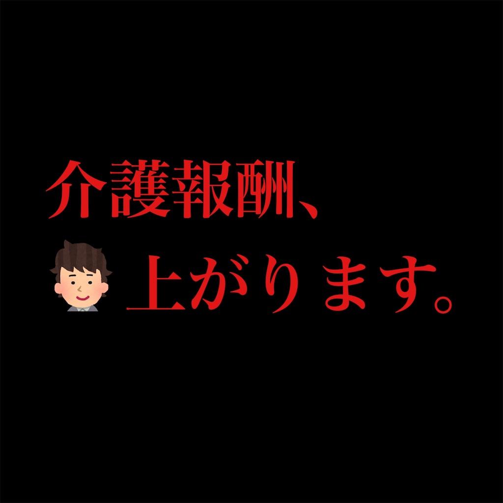 f:id:hareoku:20201215220228j:image