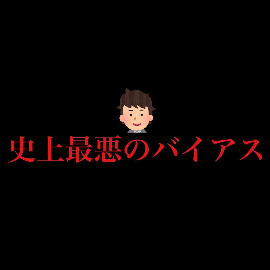 f:id:hareoku:20201218214355j:image