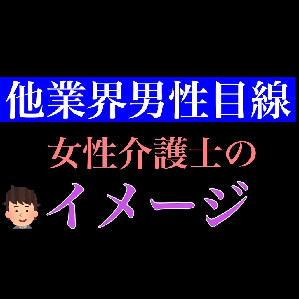 f:id:hareoku:20201221215016j:image