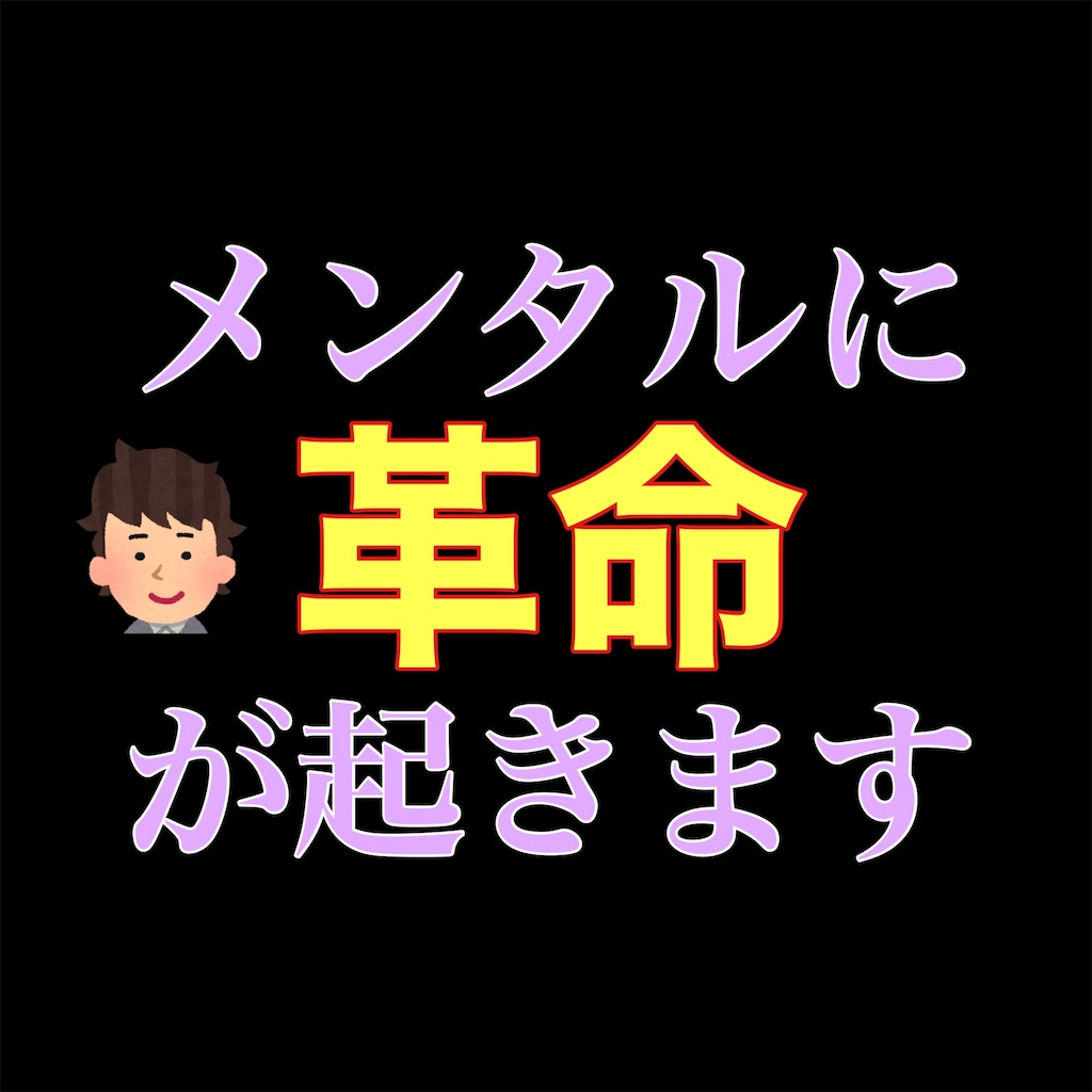 f:id:hareoku:20201228210211j:image