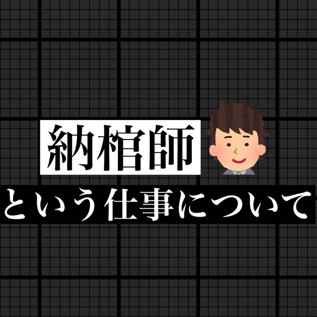 f:id:hareoku:20201229100608j:image