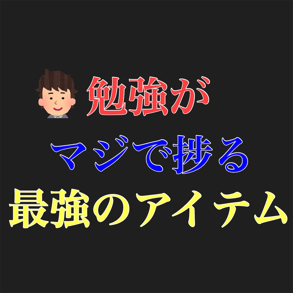 f:id:hareoku:20201231234944j:image