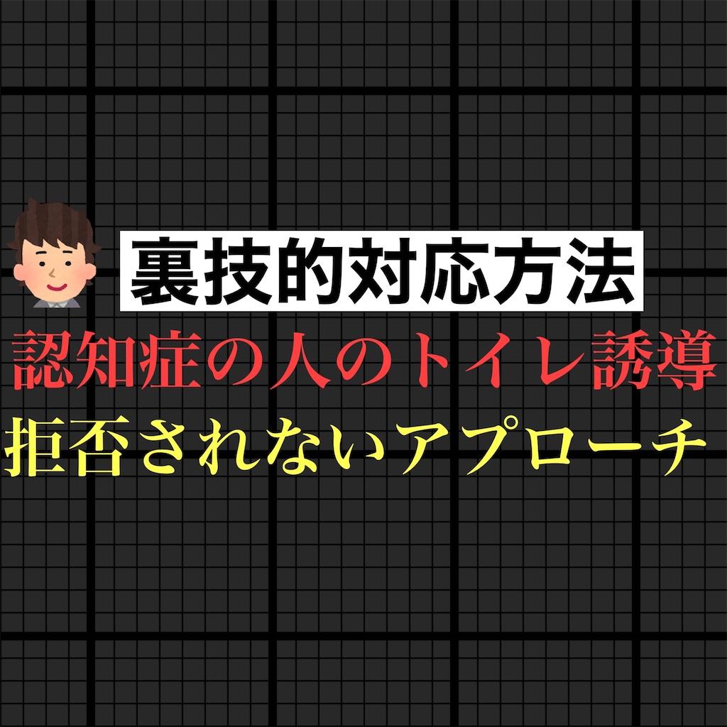 f:id:hareoku:20210104215439j:image