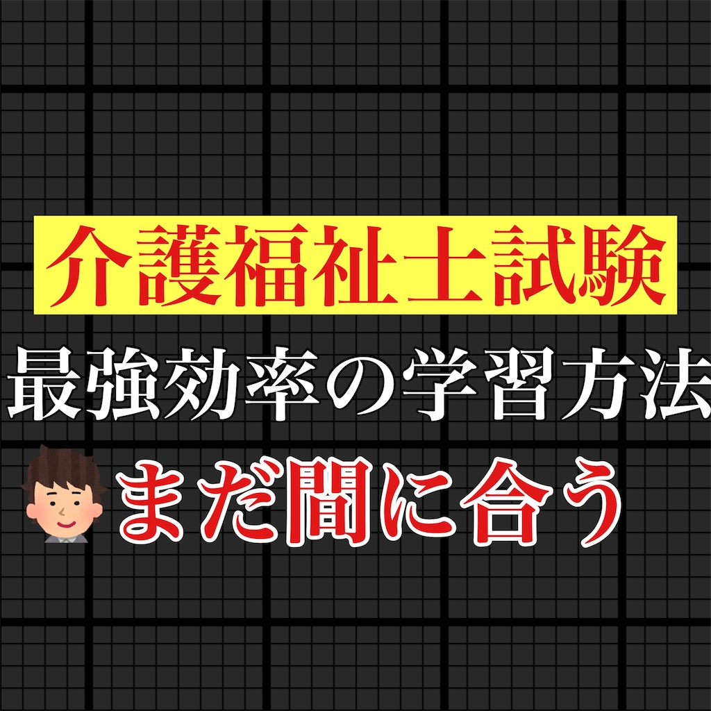 f:id:hareoku:20210106215708j:image