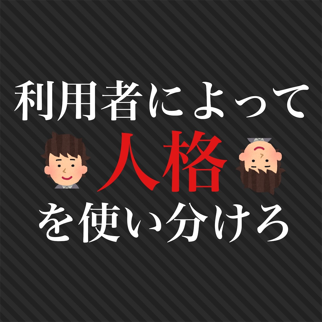 f:id:hareoku:20210109174431j:image