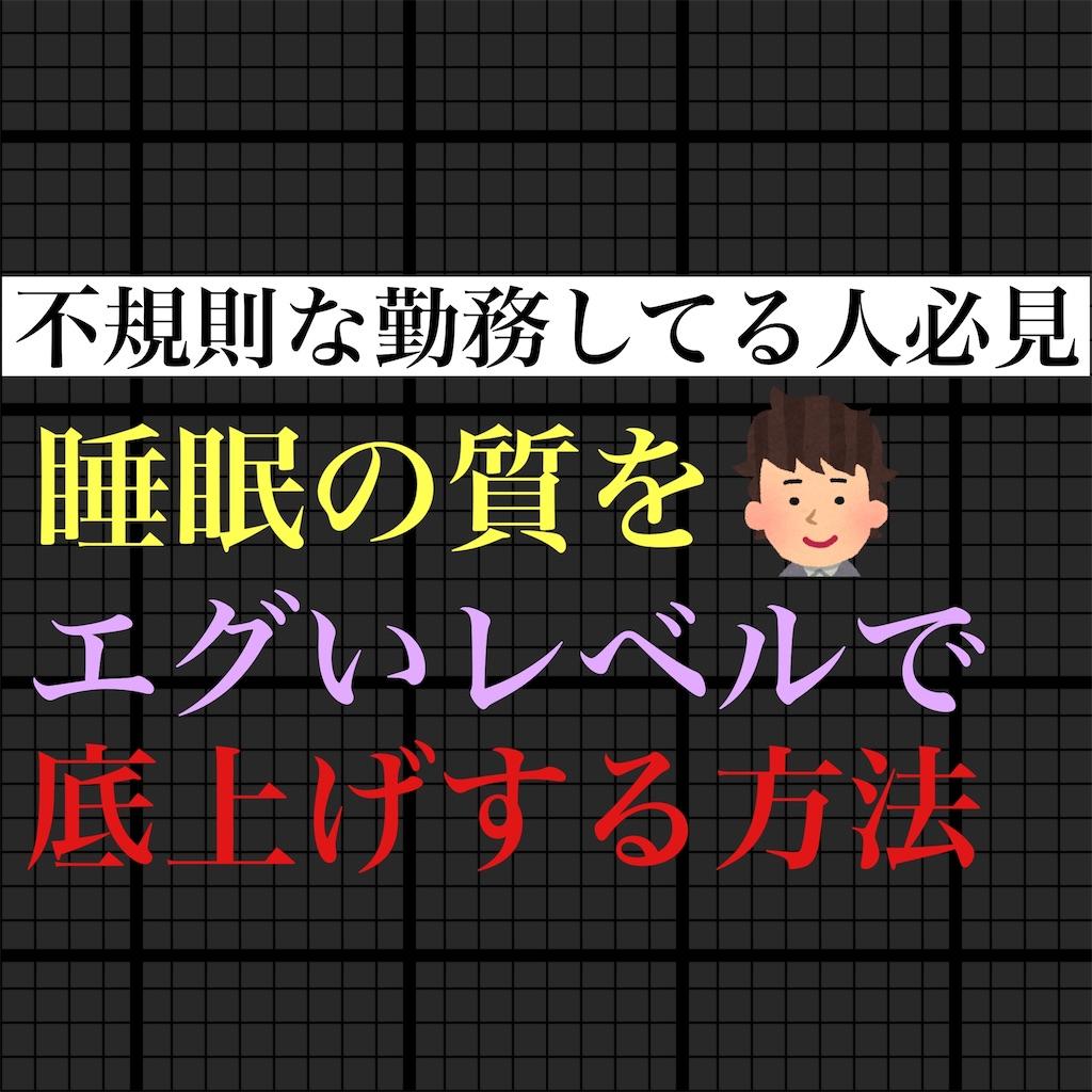 f:id:hareoku:20210111223334j:image