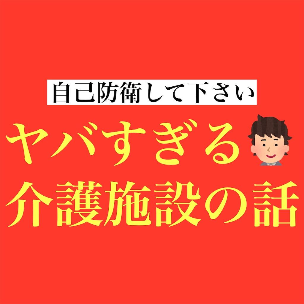 f:id:hareoku:20210113214007j:image