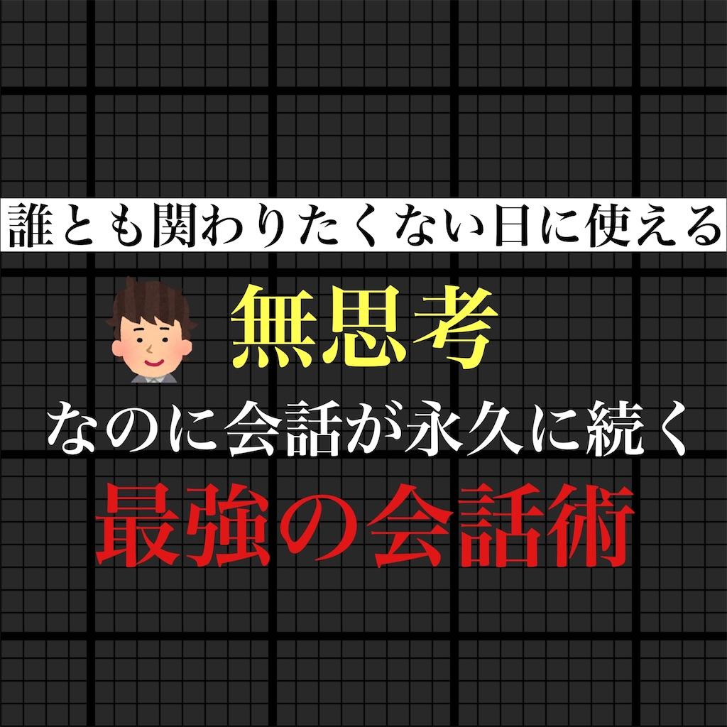 f:id:hareoku:20210116135340j:image