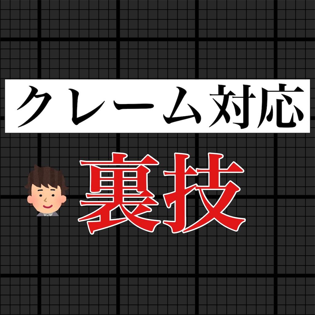 f:id:hareoku:20210121222222j:image