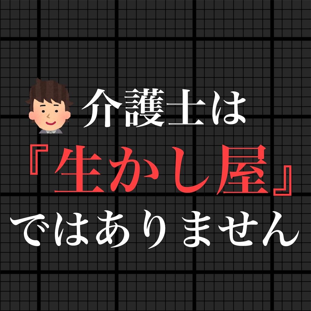f:id:hareoku:20210125204332j:image