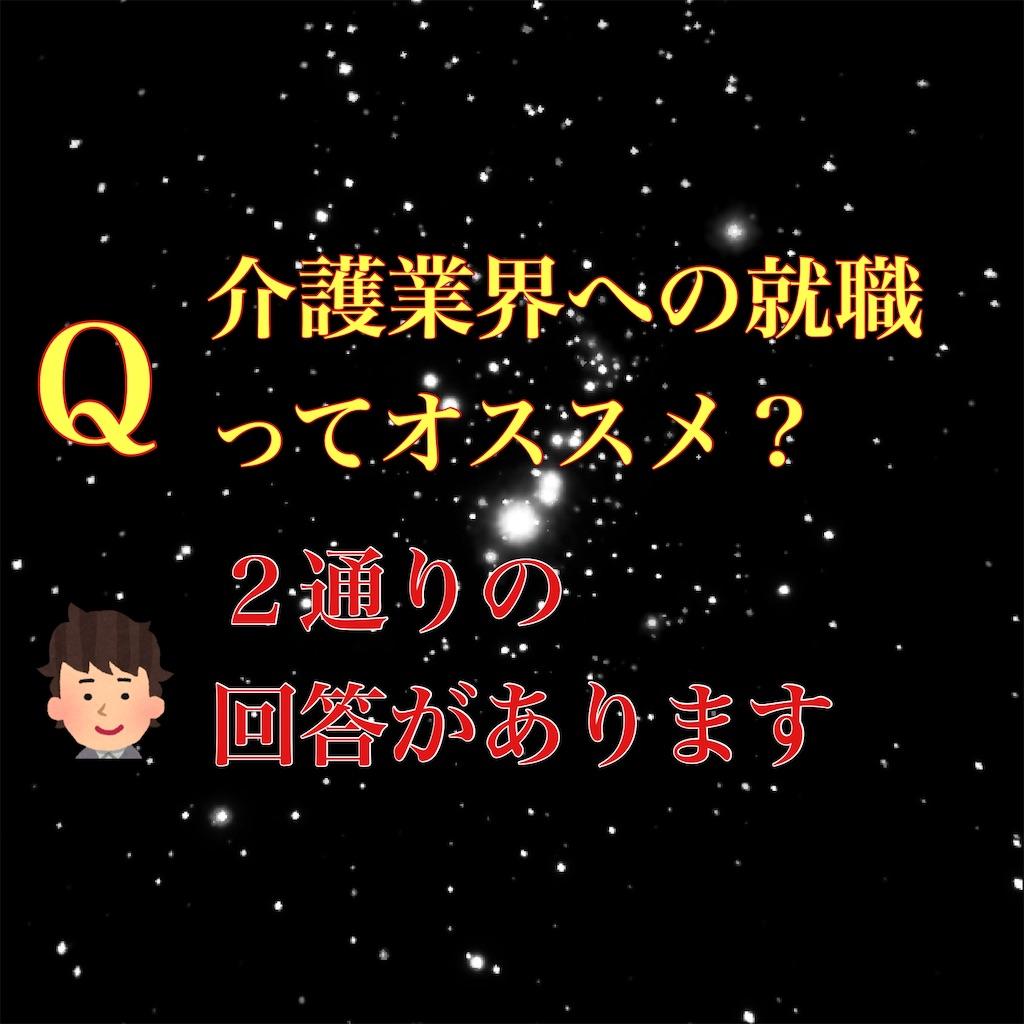 f:id:hareoku:20210127215441j:image