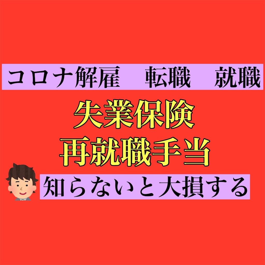 f:id:hareoku:20210130220220j:image