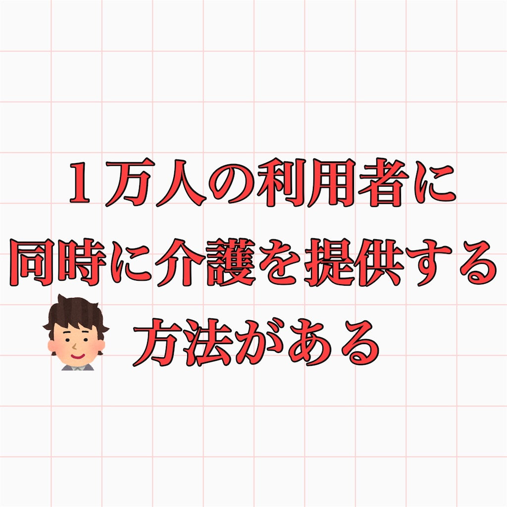 f:id:hareoku:20210201203920j:image