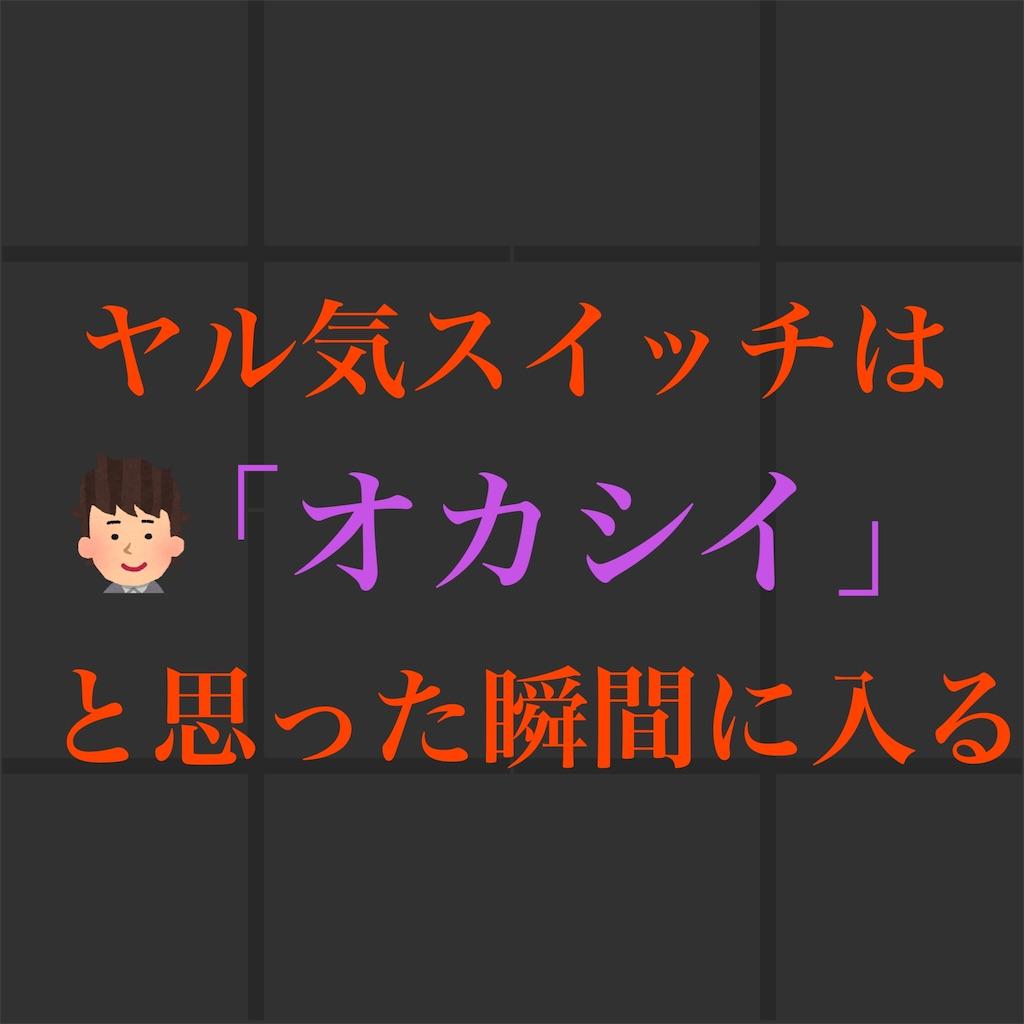 f:id:hareoku:20210202221359j:image