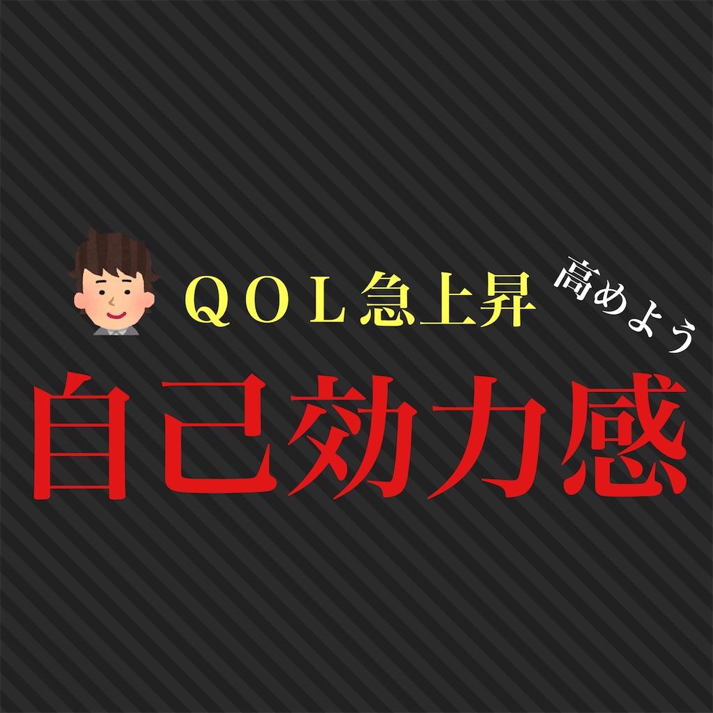 f:id:hareoku:20210206135155j:image