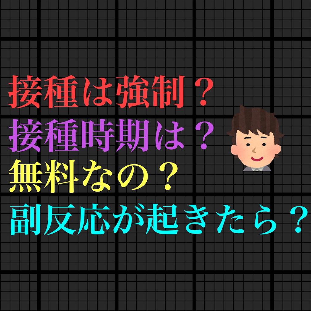 f:id:hareoku:20210208223652j:image