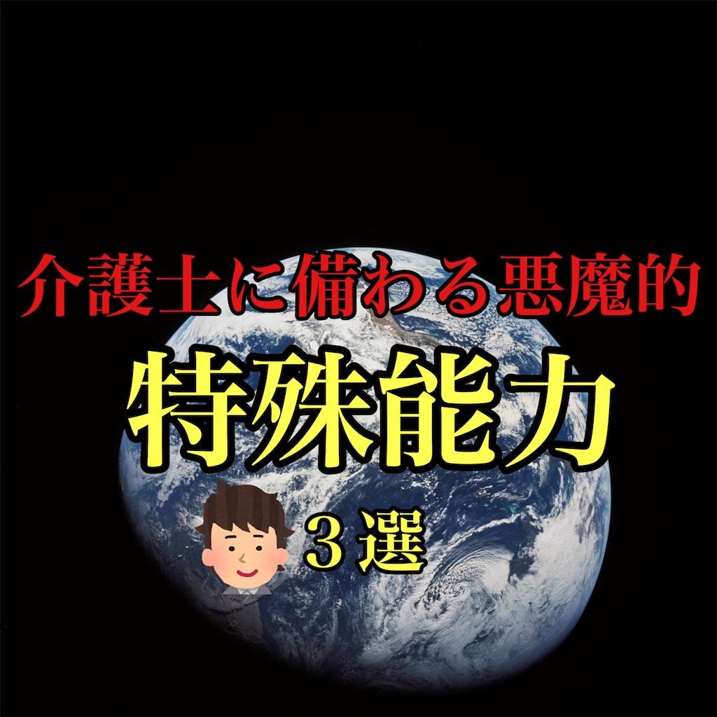 f:id:hareoku:20210210181315j:image