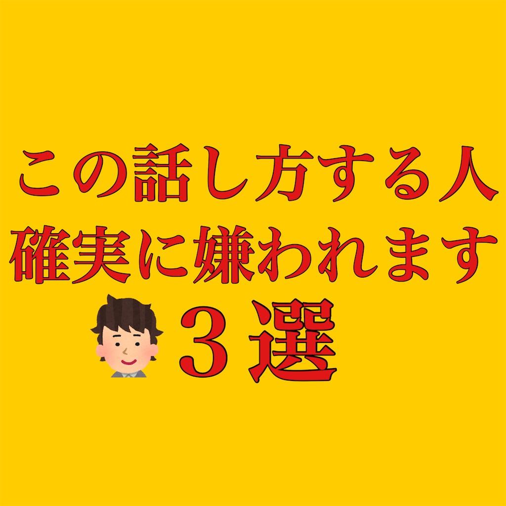 f:id:hareoku:20210212214007j:image